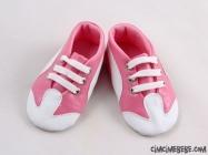 Beyaz Pembe Bebek Ayakkabısı