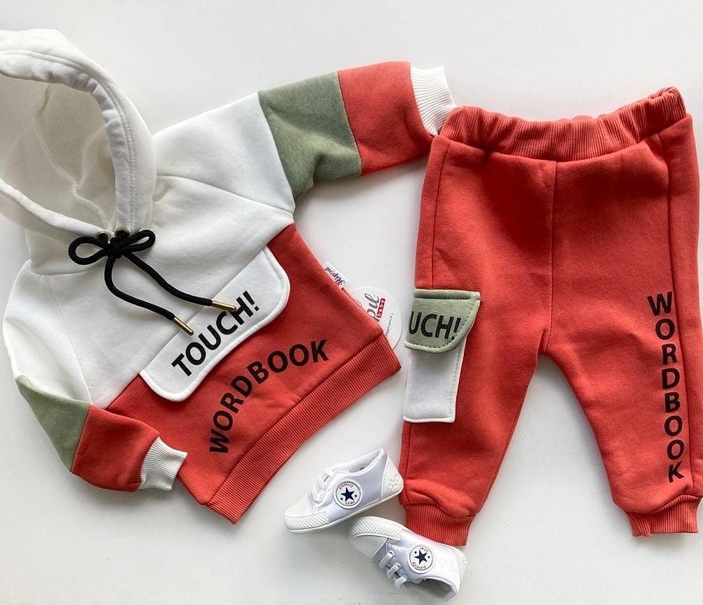 Touch Kapşonlu 2'li Bebek Takım