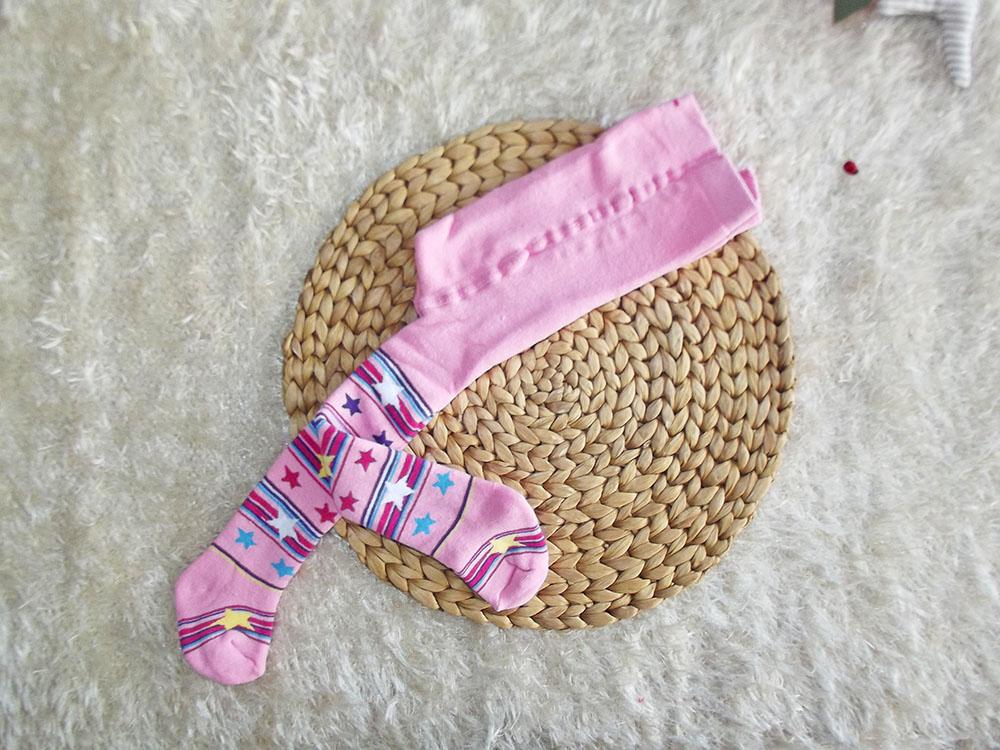 Yıldızlı Havlu Kışlık Çorap