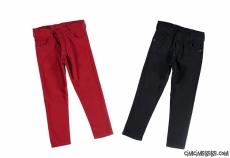 Erkek Çocuk 23 Nisan Pantolon