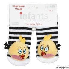 Sevimli Hayvanlar Kokulu Oyuncaklı Çorap