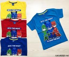 Pijamaskeliler Erkek Çocuk T-Shirt