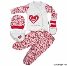 Kalpli 5 Parça Kutulu Bebek Zıbın Seti