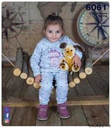 Kalpli Kız Çocuk Pijama Takımı