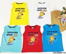 Maceraya Devam Askılı Erkek Çocuk T-Shirt