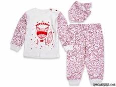 Fularlı Erkek Bebek Pijama Takımı