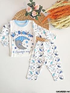Uyuyan Ay Erkek Çocuk Pijama Takımı
