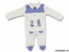Gömlek Yakalı Penye Bebek Tulum