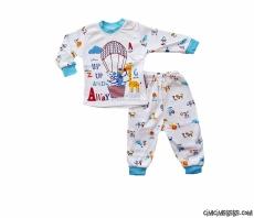 Hayvanlar Alemi Erkek Çocuk Pijama Takımı