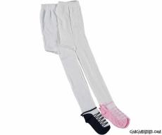 Ayakkabı Desenli 2'li Külotlu Çorap Seti