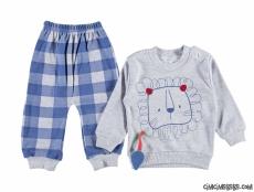 Ekoseli Aslancık Pijama Takımı